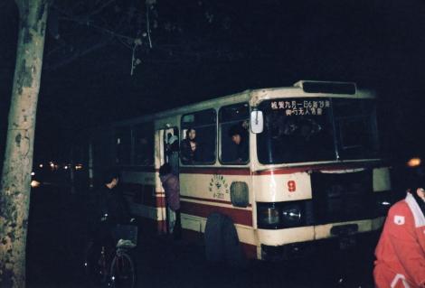 74-Xian-1