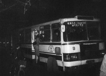 bus2-retouch