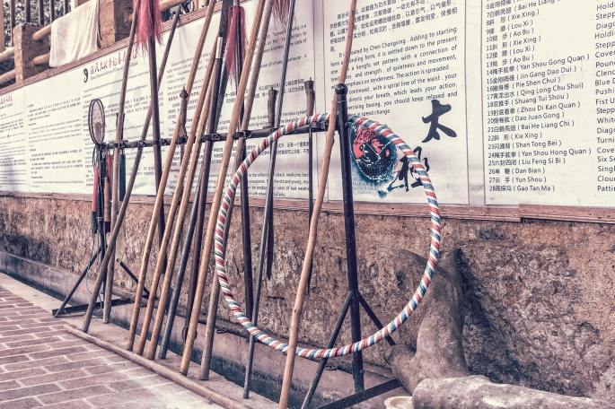 traditional tai chi school